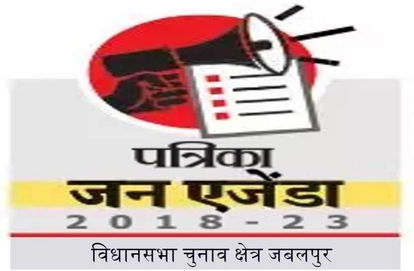 #changemakers : इस विधानसभा क्षेत्र में खेत और खलिहान बनेंगे चुनावी मुद्दा, खास है वजह