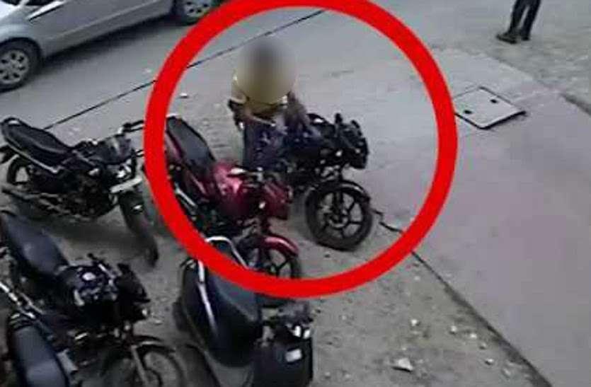 उम्र करीब 15 से 16 साल, काम शहर के अलग-अलग इलाके से महंगी बाइक चुराना !
