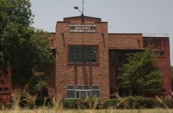 जोधपुर में दिखा #MeToo का असर, छात्रा ने कहा MBM engineering college की लैब में अश्लील मूवी देखते हैं कर्मचारी!