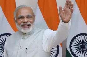 देश के पहले नेता बनाने वाले कॉलेज में प्रधानमंत्री देंगे क्लास, ये होंगी खासियत