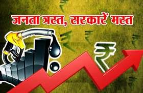 तेल का बड़ा खेल: 1 रुपए की राहत देकर कंपनियों ने बढ़ाये डेढ़ रुपए