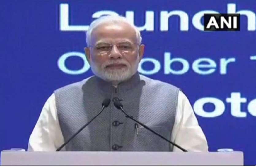 प्रधानमंत्री मोदी बोले- चौथी औद्योगिकी क्रांति में भारत का योगदान अद्भुत और चौंकाने वाला होगा