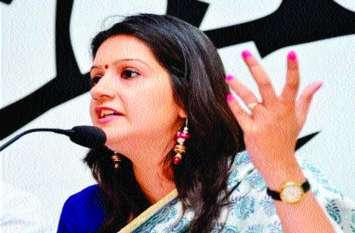 प्रियंका चतुर्वेदी के हाथ आई कांग्रेस की कमान...