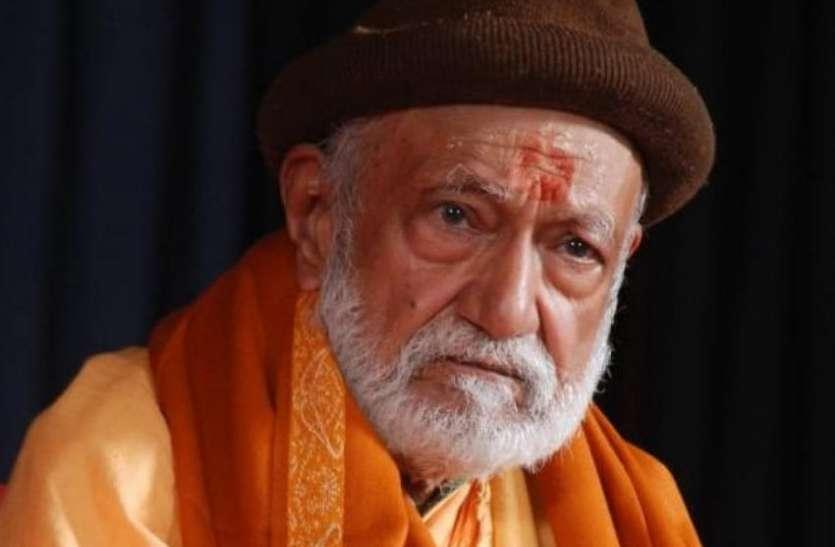 गंगा के लिए आमरण अनशन पर बैठे स्वामी ज्ञान स्वरूप सानंद का निधन, 111 दिनों से थे उपवास पर