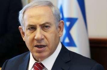 इजराइल में पीएम बेंजामिन नेत्न्याहू कर सकते हैं समय से पूर्व चुनाव का ऐलान