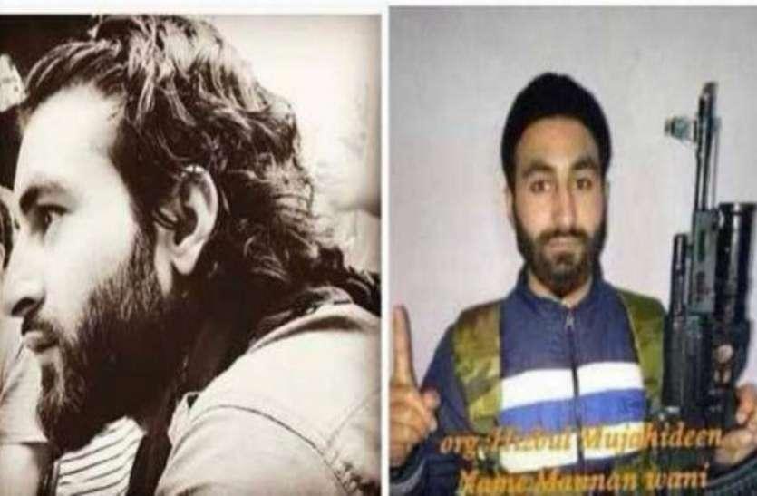 जम्मू कश्मीर: सुरक्षाबलों ने मुठभेड़ में मार गिराए दो आतंकी, एएमयू का पूर्व छात्र मन्नान वानी भी ढेर