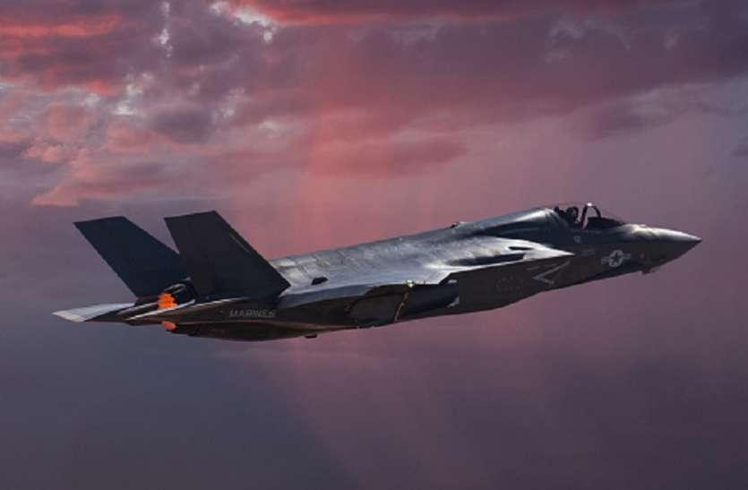 अमरीका ने एफ-35 बी लड़ाकू विमान के संचालन पर लगाई रोक,  पिछले महीने हुआ था दुर्घटनाग्रस्त