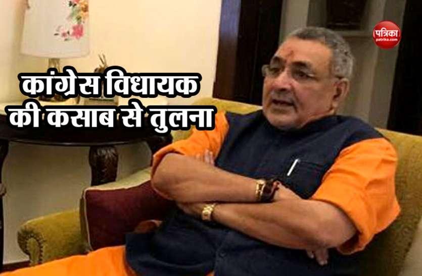 गिरिराज सिंह ने गुजरात में बिहारियों पर हमले के लिए कांग्रेस विधायक अल्पेश ठाकोर को ठहराया जिम्मेदार