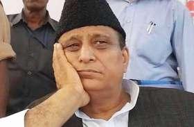 लोकसभा चुनाव 2019: जनता को भड़काने के आरोप में आजम खान के खिलाफ हुई ये बड़ी कार्रवाई