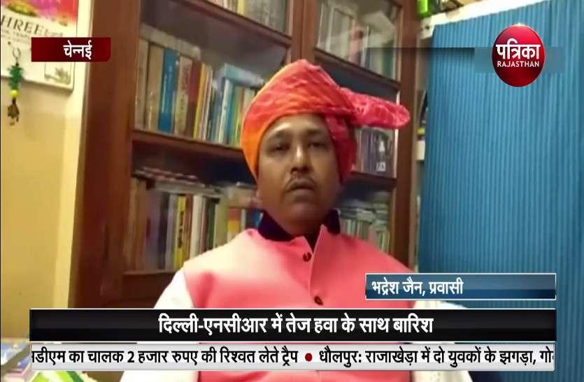 शाकाहार का प्रचार-प्रसार कर रहे भद्रेश जैन