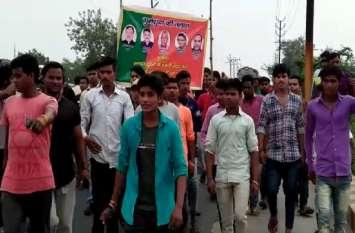 लोकसभा चुनाव से पहले भाजपा के लिए बुरी खबर, इस शहर में इन नेताओं के लग गए लापता के पोस्टर