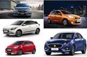 कारों की बिक्री में 16 महीने की सबसे बड़ी गिरावट, लगातार घट रही मांग