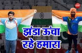 पैरा एशियाई खेल: भारत ने लगाया पदकों का अर्धशतक, पॉइंट्स टेबल में इस स्थान पर पहुंचे