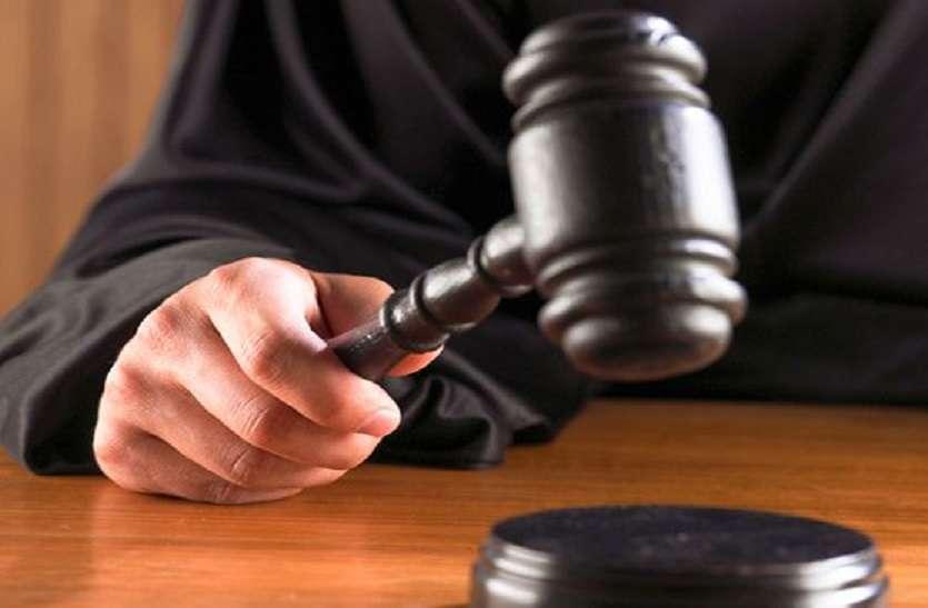 हत्या के मामले में शमशेर को अदालत ने सुनाई आजीवन कारावास की सजा