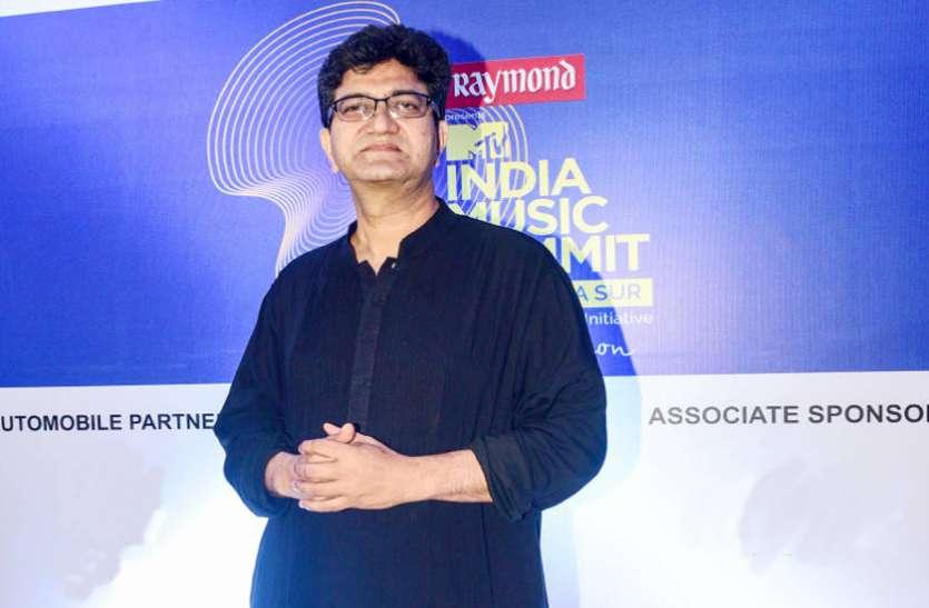 बॉलीवुड ने संगीत देखना सिखा दिया: प्रसून जोशी