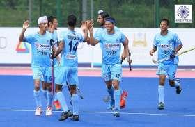 Sultan of johor cup: फाइनल में भारत का सामना ब्रिटेन से, आज मिली हार का बदला चुकाने का मौका
