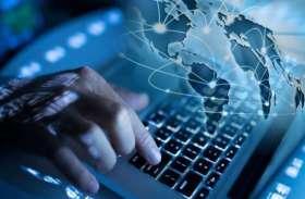 48 घंटे के लिए बंद होगा इंटरनेट, Viral Message ने उड़ाई लोगों की नींद, जानिये क्या कहती हैं टेलीकॉम कंपनी