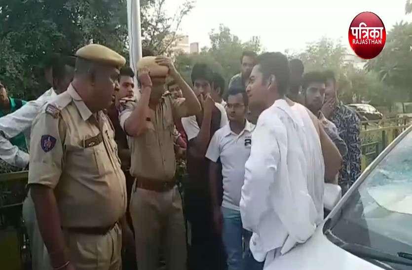 जोधपुर में युवक का अपहरण