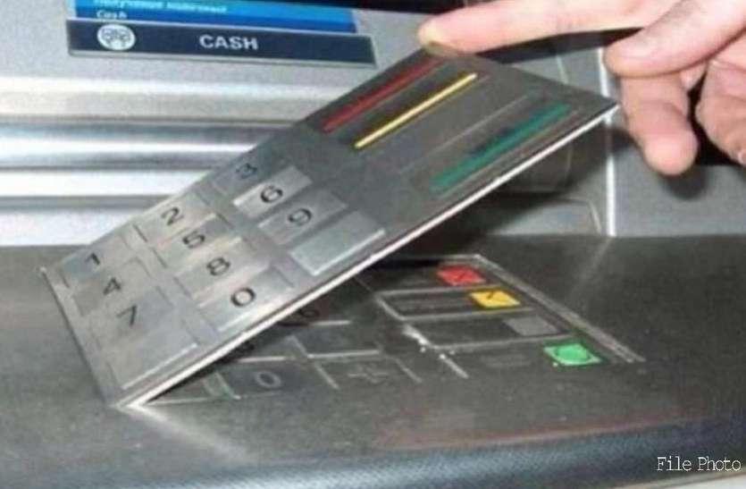 डेबिट कार्ड का क्लोन बनाया और खाली कर दिया अकाउंट, मैसेज आया तो उड़े होश