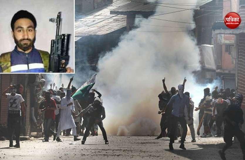 श्रीनगर: आतंकी मन्नान वानी के लिए जनाजे की नमाज पढ़ना चाहते थे अलगाववादी, पुलिस ने बरसाई लाठियां