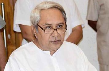 मुख्यमंत्री नवीन पटनायक ने वीडियो कांफ्रैंसिंग से की तितली प्रभाववित इलाकों के हालात की समीक्षा