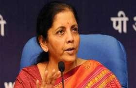 रक्षा मंत्री निर्मला सीतारमण ने दिल्ली में बुलाई बैठक, तीनों सेनाओं के अध्यक्ष रहेंगे मौजूद