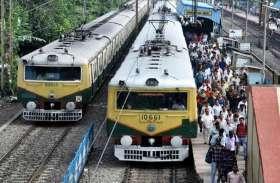 दृष्टिहीनों की सुविधा के लिए रेलवे शुरू करेगा टच लेआउट बोर्ड की सुविधा