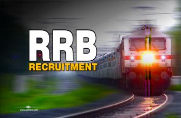 rrb group d admit card 2018: रेलवे ग्रुप डी परीक्षा के एडमिट कार्ड जारी, ऐसे करें डाउनलोड