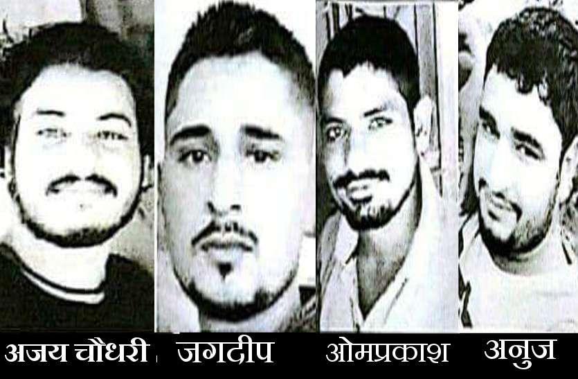 राजस्थान पुलिस ने इन खूंखार अपराधियों पर किया इनाम घोषित