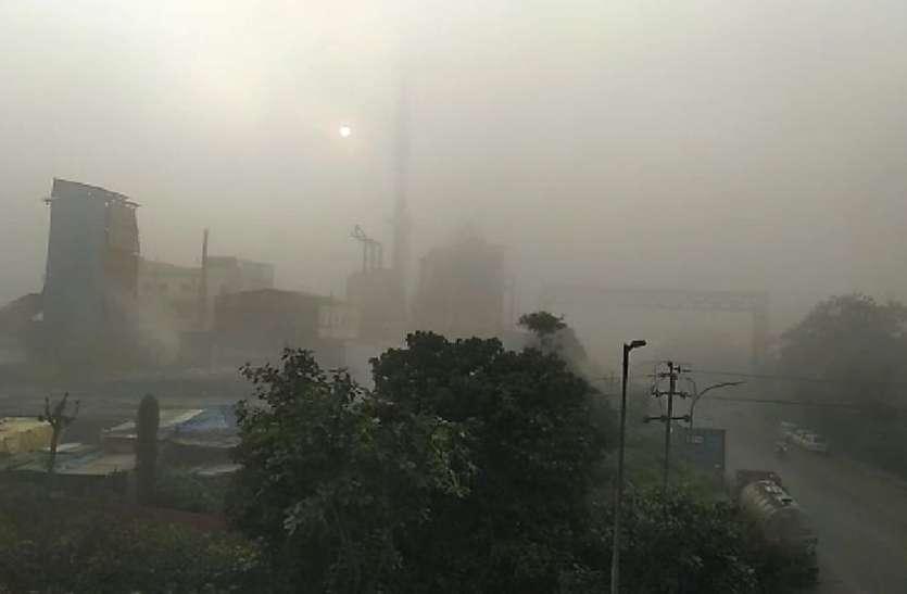 धुंध की आड़ में गैस की आशंका