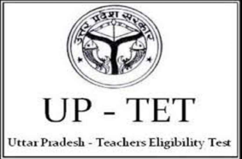 UP-TET 2018 परीक्षा का तारीख बदला, अब इस डेट को होगा EXAM