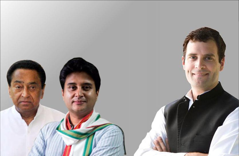 दशहरे के बाद कैंडिडेट की लिस्ट जारी करेगी कांग्रेस, भाजपा के कई नेता हमारे संपर्क में: कमलनाथ