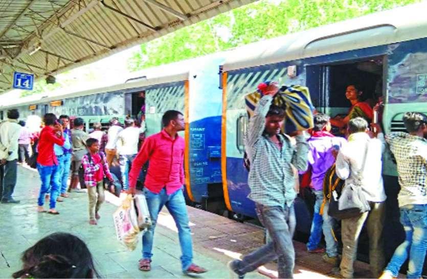 एक ट्रेन के भरोसे रहे सैकड़ों यात्री, पैर रखने को भी नहीं मिली जगह