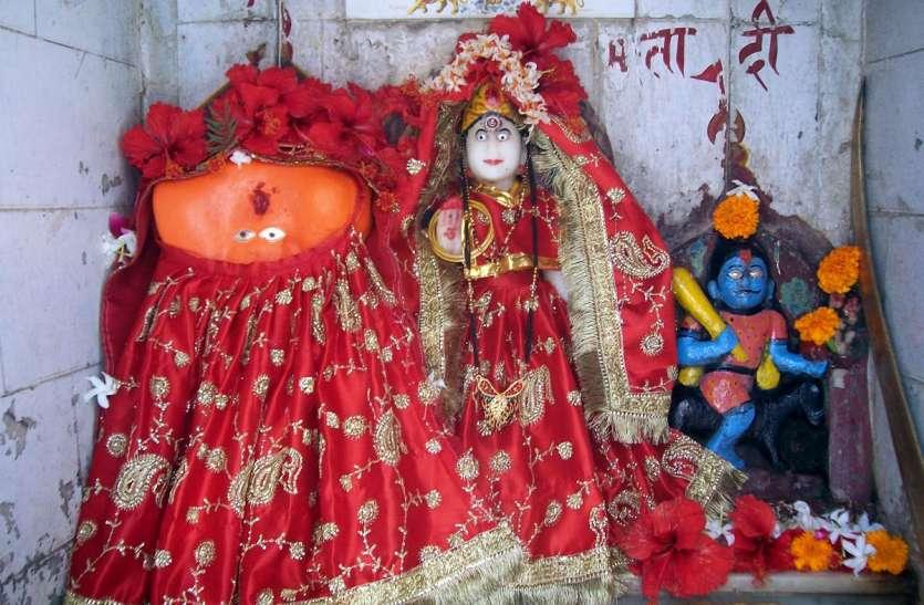 Navratri Special- आस्था का केन्द्र है मां बीजासेन दरबार