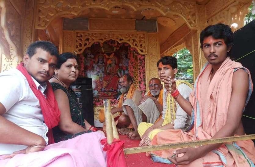 न्यायालय से राम रथ छूटा, शहपुरा में काग्रेसियों ने यात्रा को किया विदा