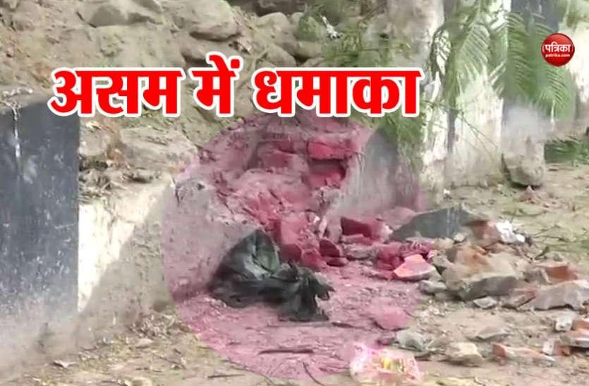 असम के शुक्लेश्वर घाट पर बड़ा धमाका, 4 लोग गंभीर रूप से घायल