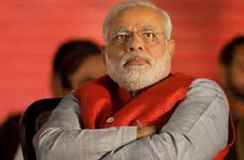 प्रधानमंत्री मोदी के जनधन खाते बन गए इन गरीबों के लिए दुखदाई, खड़ी हो गयी बड़ी मुसीबत