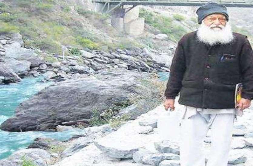 गंगा पुत्र प्रो. जीडी अग्रवाल ने मध्यप्रदेश के इस विश्वविद्यालय में पढ़ाया पांच साल, नहीं ली एक चवन्नी
