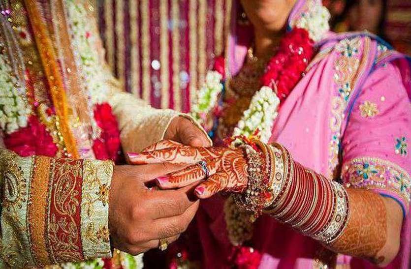 करोड़पति बुजुर्ग को प्रेम जाल में फंसाकर महिला ने की शादी और फिर...