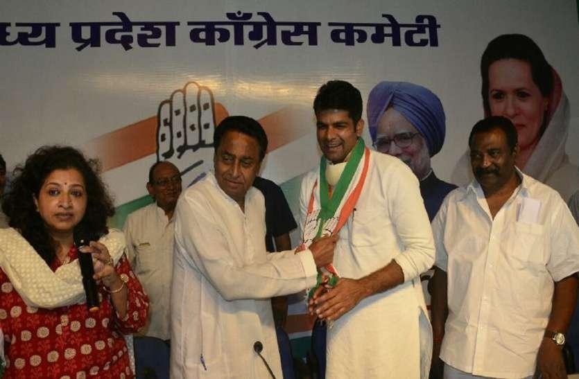 Big news : भाजपा को कड़ी टक्कर देने के लिए कांग्रेस में दो दिग्गज नेता हुए शामिल