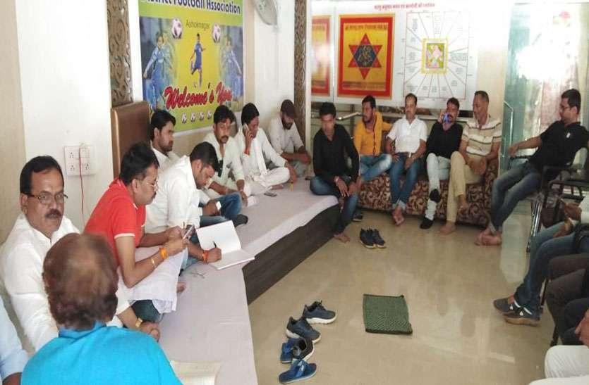 प्रदेश की हाईटेक गौशाला का निरीक्षण कर बनाई जाएगी जिले में गौशाला