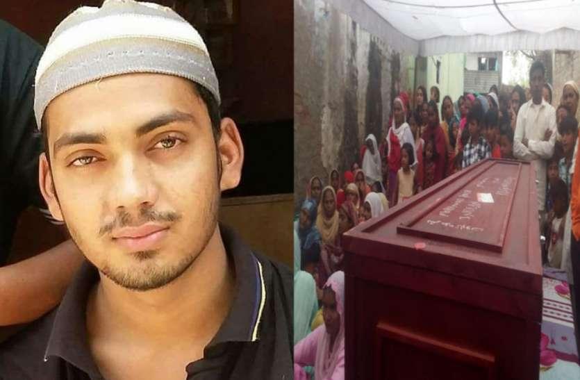सऊदी अरब में हुई हत्या,14 माह बाद वतन लौटा शव, मामा बना कातिल
