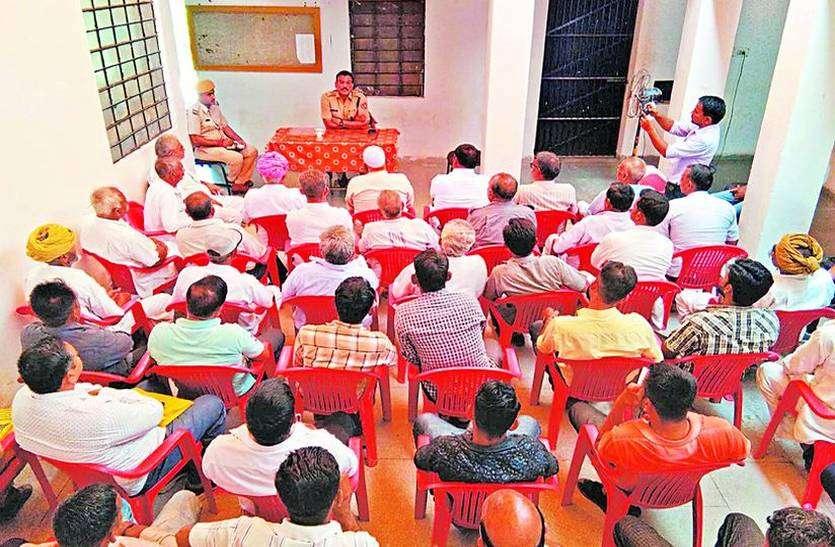 बैठक में बोले एसपी समाजकंटकों को किसी भी सूरत में नहीं बख्शा जाएगा