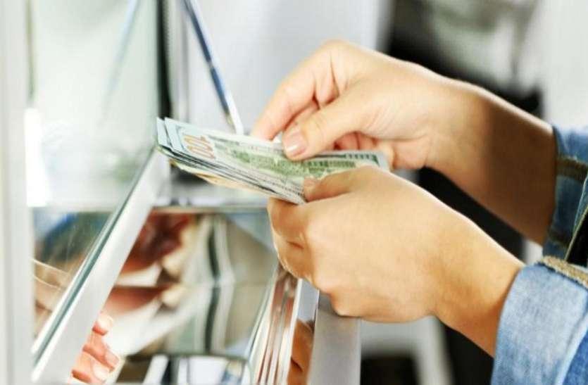 इस बैंक को कर लिया गया हैक, अपराधियों ने उड़ा दिए 143 करोड़ रुपए