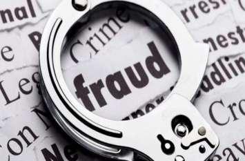 संदेसरा के बैंक फ्राॅड मामले में अब जांच के दायरे में आएंगे यूपीए सरकार के अधिकारी