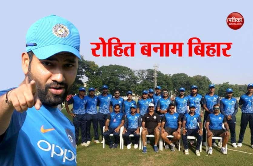 Vijay Hazare Trophy: रोहित शर्मा की मुंबई के सामने बिहार की नवोदित टीम, हल्के में लेना पड़ेगा भारी