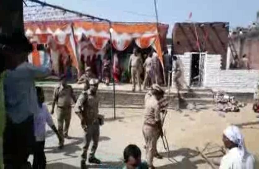 मंदिर का काम रुकवाने पहुंची पुलिस का ग्रामीणों ने कर दिया बुरा हाल, गांव में फोर्स तैनात, देखें वीडियो