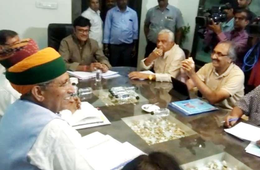Rajasthan Assembly Election 2018: भाजपा के घोषणा पत्र को लेकर आई ये बड़ी खबर