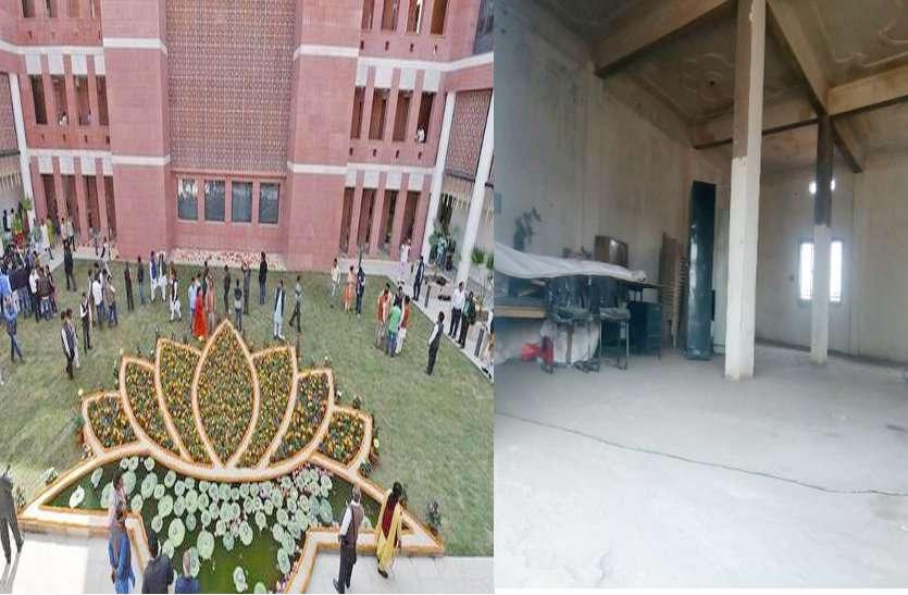 कहीं BJP का आलीशान हाईटेक कार्यालय तो कहीं एक कमरा तक नहीं, इस जिले में नहीं है खुद का ठिकाना