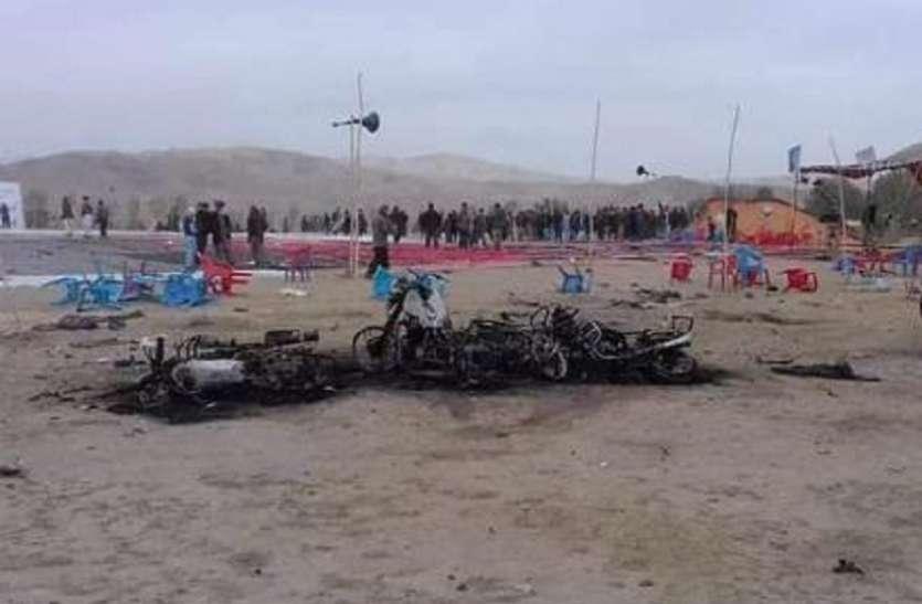 अफगानिस्तान में चुनावी हिंसाः रैली में बम धमाके से पुलिसकर्मी समेत 12 की मौत, 32 घायल